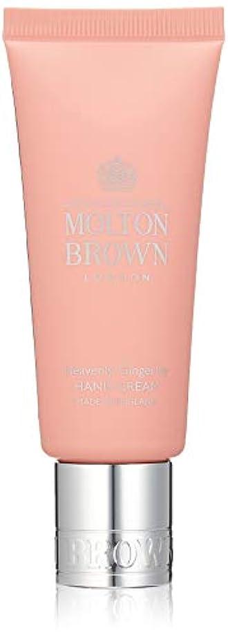 MOLTON BROWN(モルトンブラウン) ジンジャーリリー コレクション GL ハンドクリーム