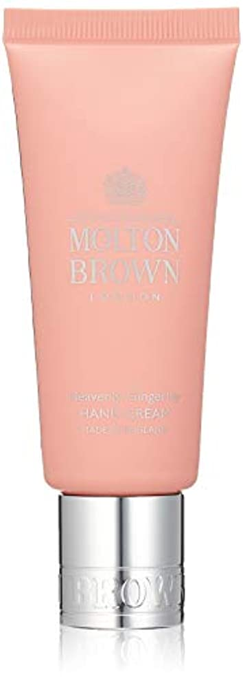 アグネスグレイログバーMOLTON BROWN(モルトンブラウン) ジンジャーリリー コレクション GL ハンドクリーム