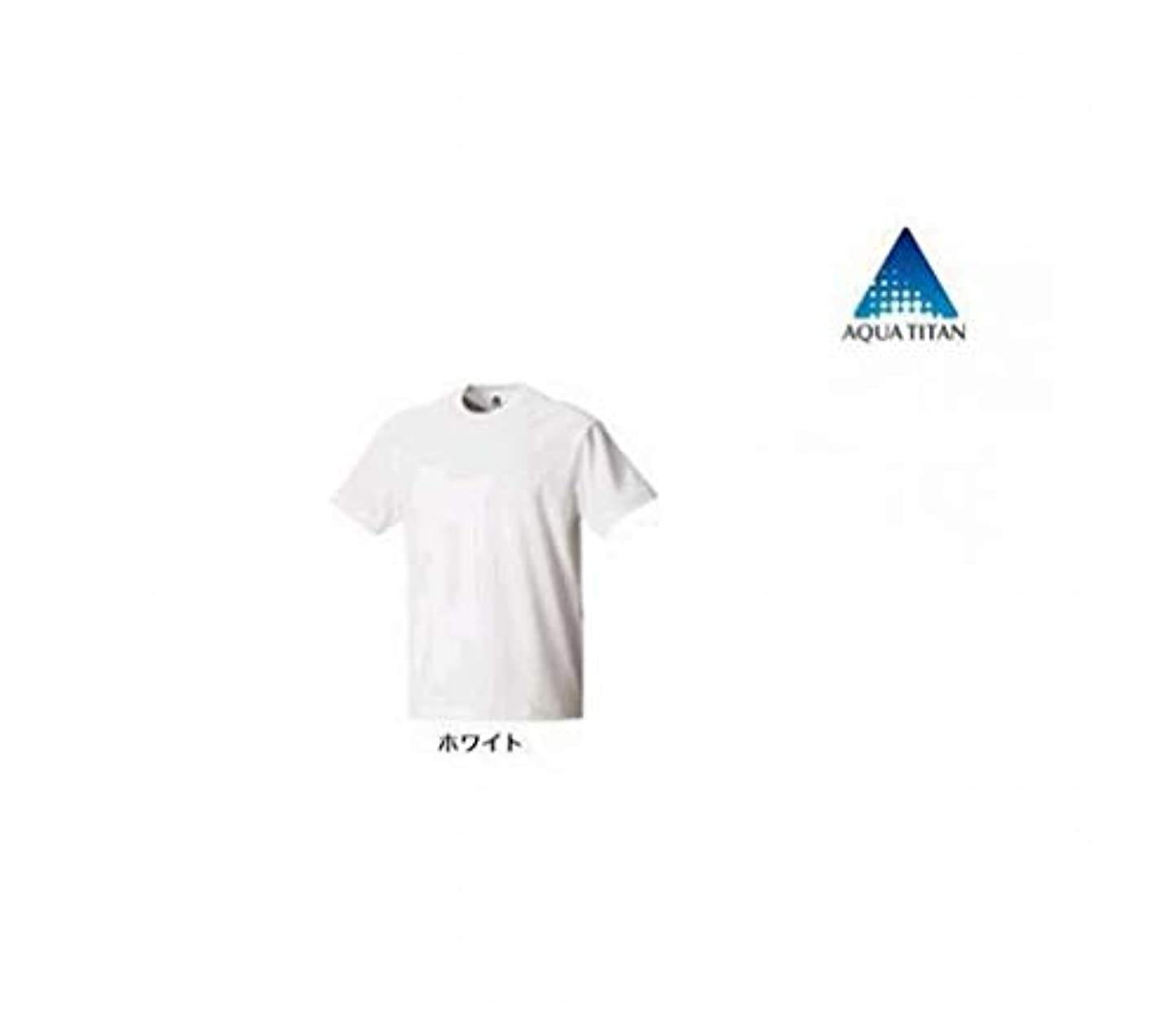 克服する手気晴らしファイテン(phiten) RAKUシャツSTANDARD (吸汗速乾) 半袖 ホワイト Sサイズ
