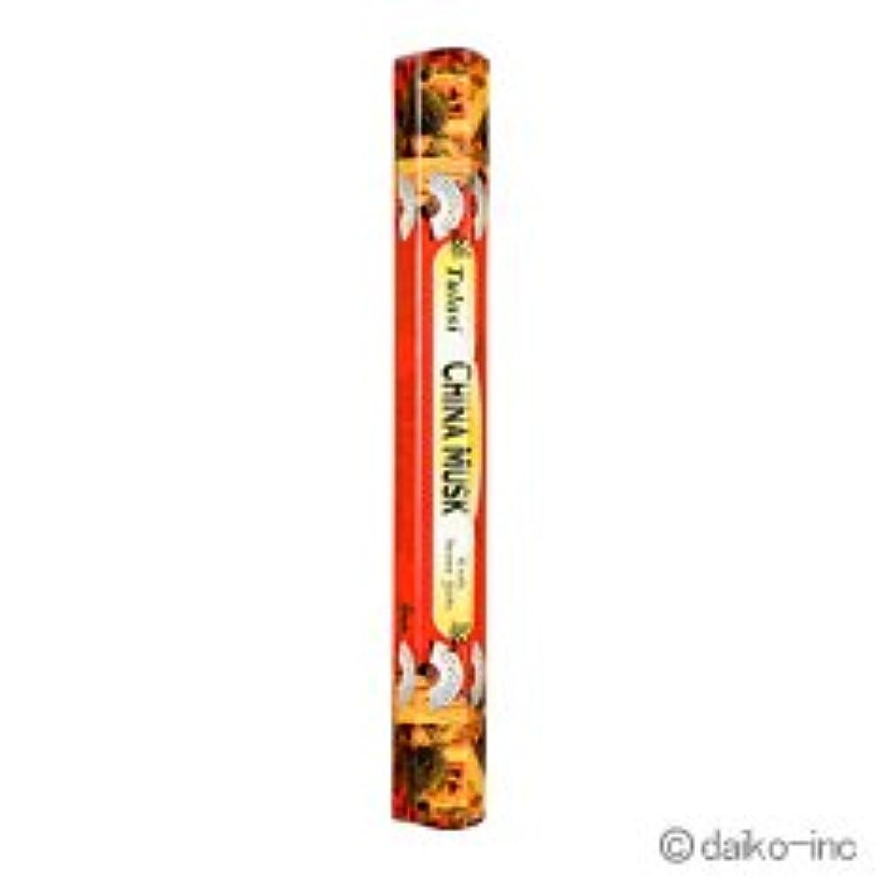 浴突き刺す傘Tulasi(チャイナムスク) スティック香
