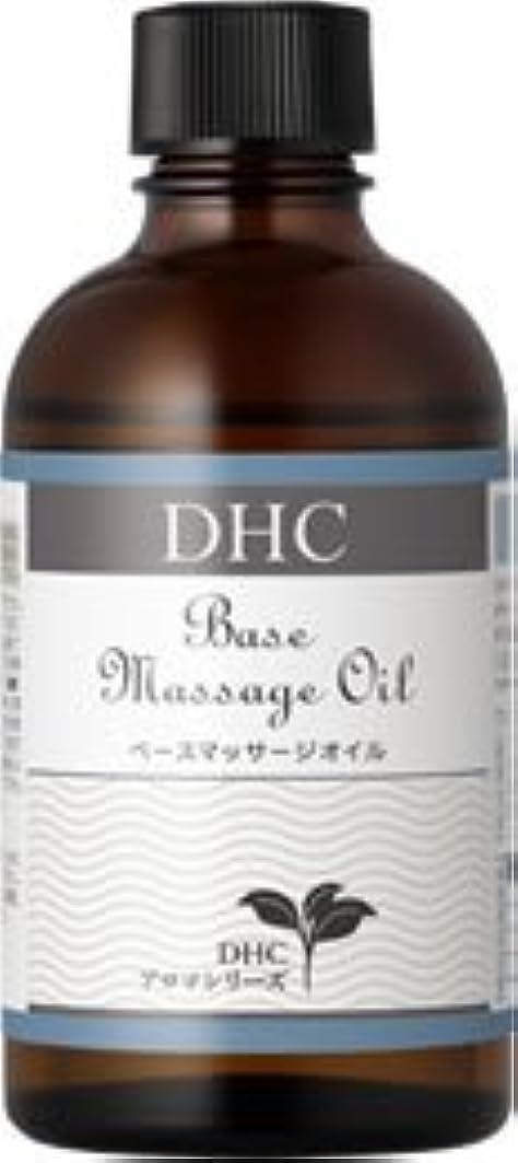 適応的資本十分ですDHCベースマッサージオイル(無香料)