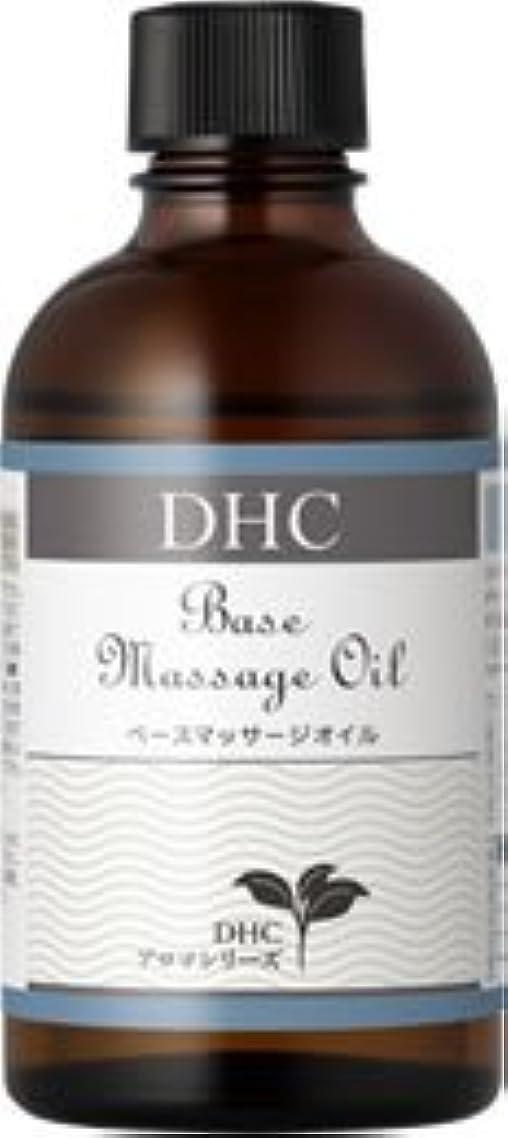 一握り有効な正当なDHCベースマッサージオイル(無香料)
