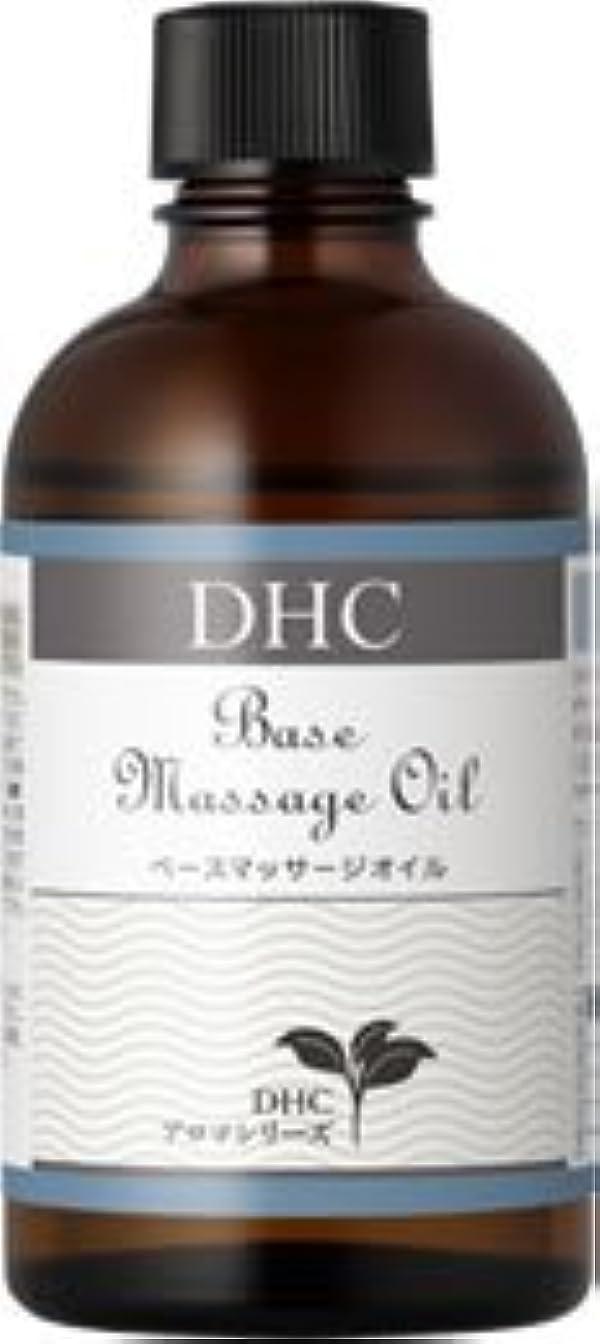 ビルダーアブストラクト良心DHCベースマッサージオイル(無香料)