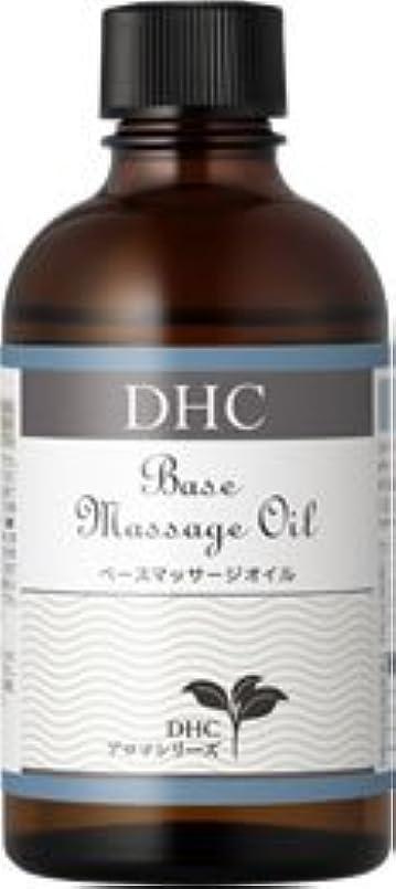 量で悲しみ作りDHCベースマッサージオイル(無香料)