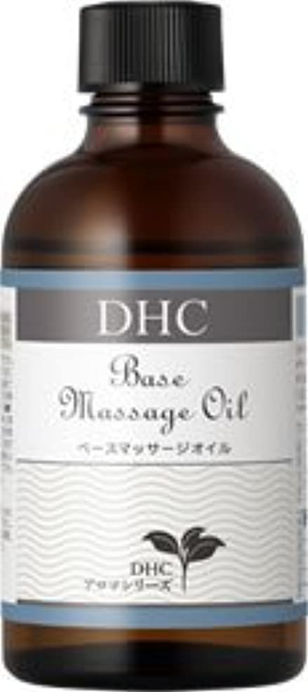ビームかんたん変動するDHCベースマッサージオイル(無香料)