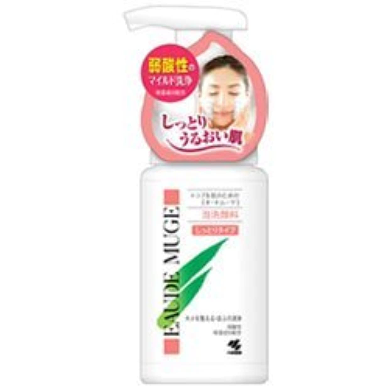 促す近くの間で【小林製薬】オードムーゲ 泡洗顔料 しっとりタイプ 150ml