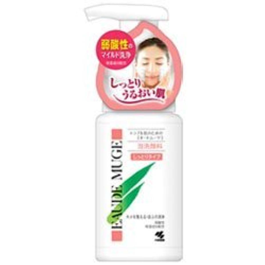 縁石メディア順応性【小林製薬】オードムーゲ 泡洗顔料 しっとりタイプ 150ml