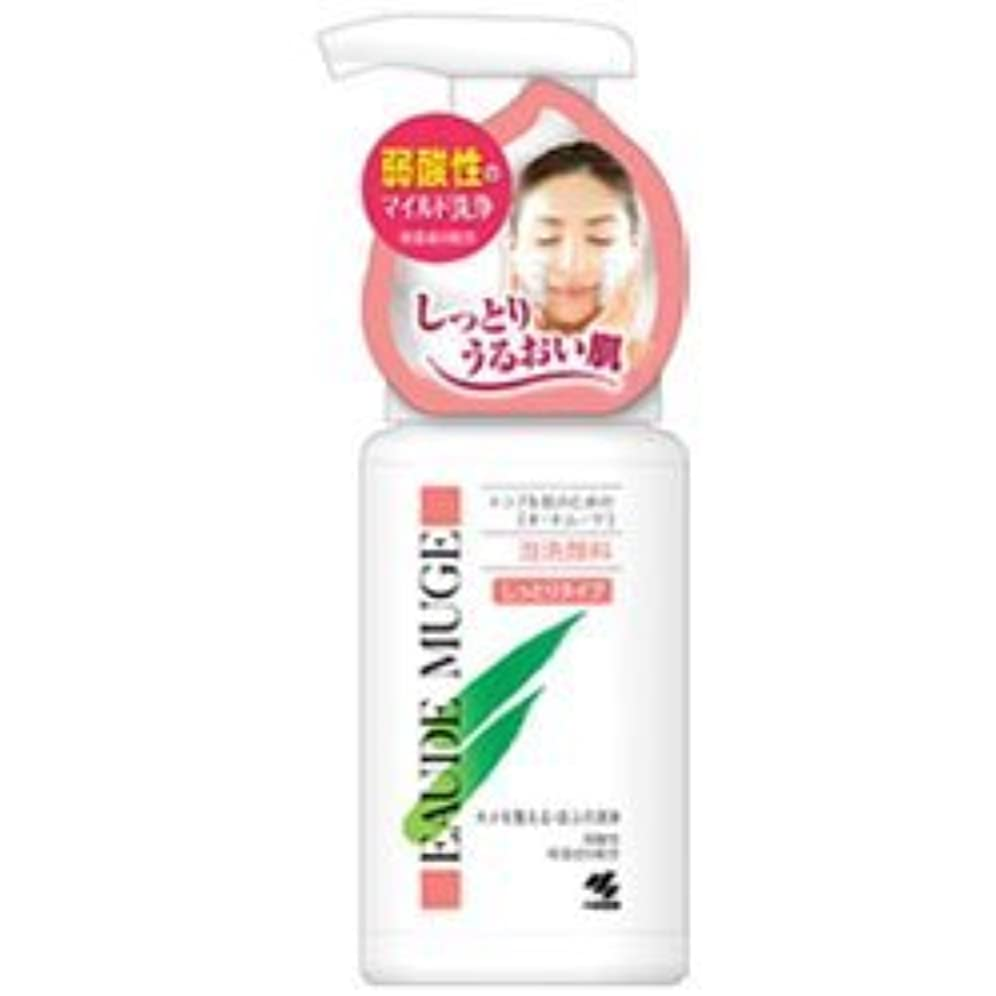生き物欺効果【小林製薬】オードムーゲ 泡洗顔料 しっとりタイプ 150ml