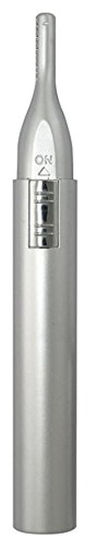 抜粋うまれた補足ロゼンスター 耳毛カッター 極細 先端径5mm ET-527