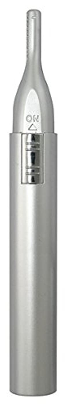 嘆願先にパイプロゼンスター 耳毛カッター 極細 先端径5mm ET-527