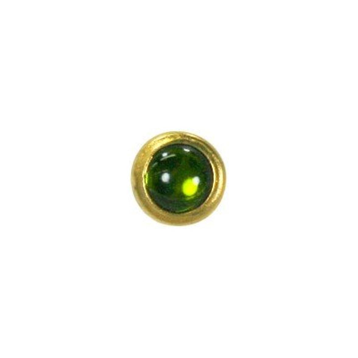 研磨剤保護水素クレア ゴールド&ラウンド アースカーキ