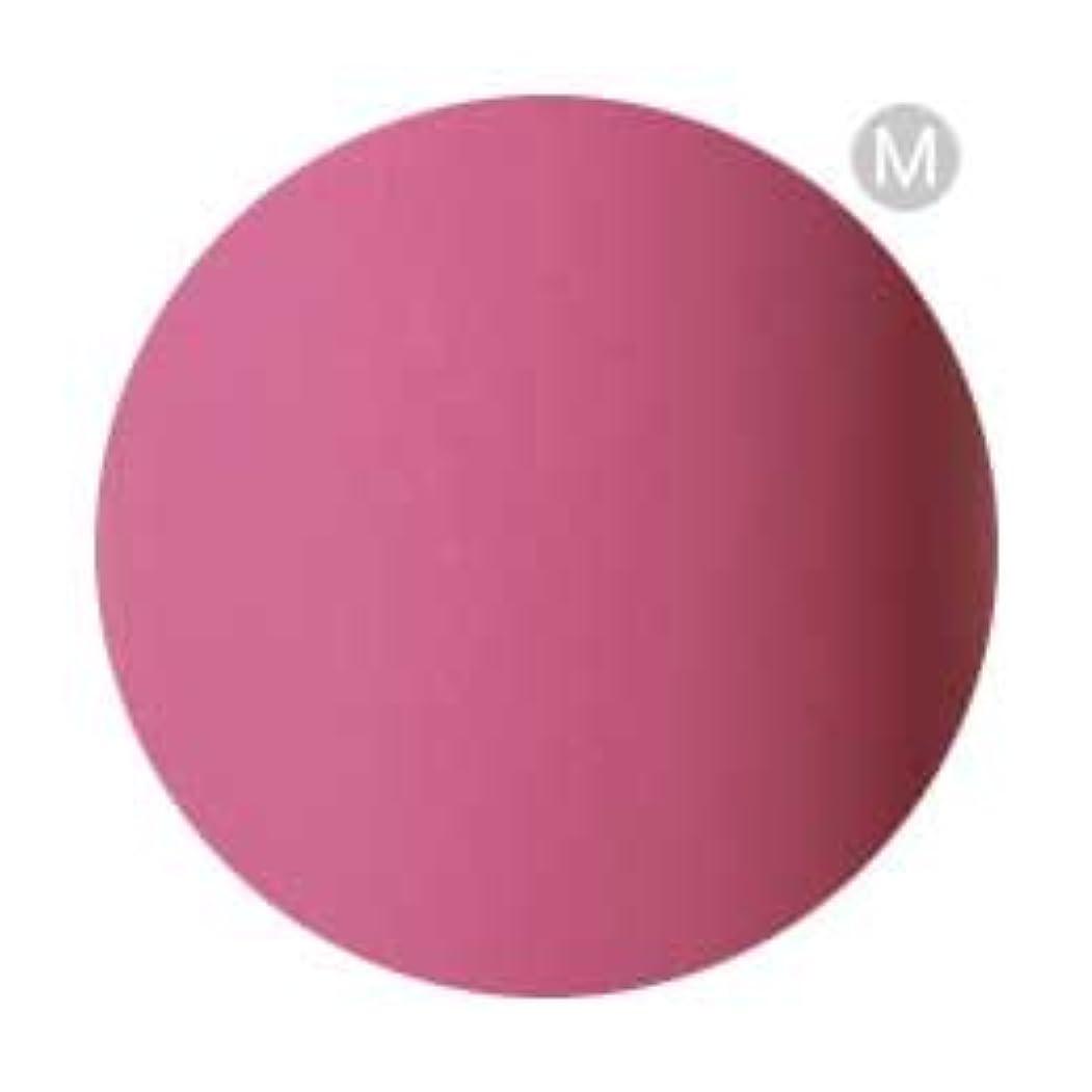 静かにプレミア日焼けPalms Graceful カラージェル 3g 074 チェリーピンク
