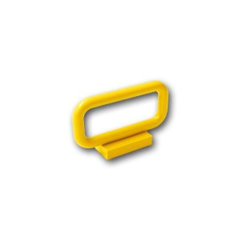 レゴブロックパーツ バー 1 x 4 x 2:[Yellow / イエロー]【並行輸入品】