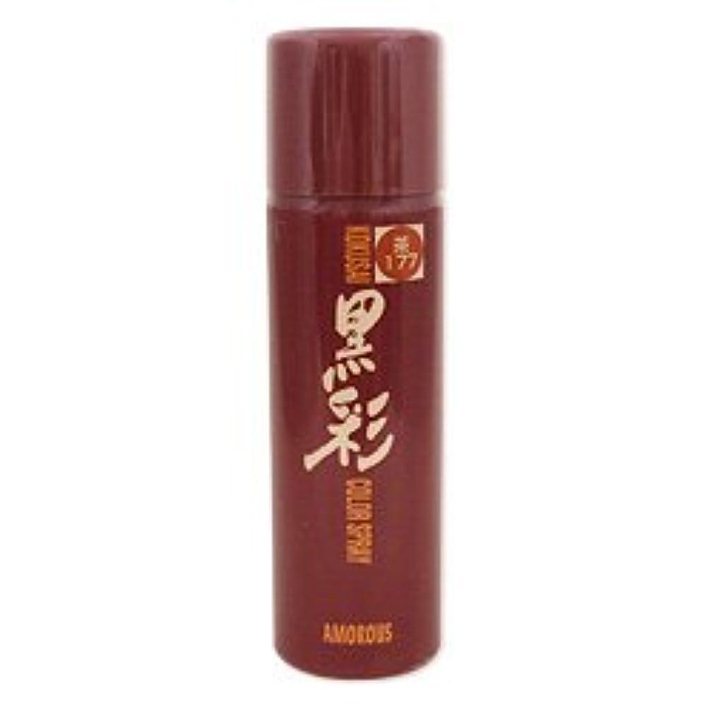 甘味グラフ半球アモロス 黒彩ヘアカラースプレー 茶 177S 135ml