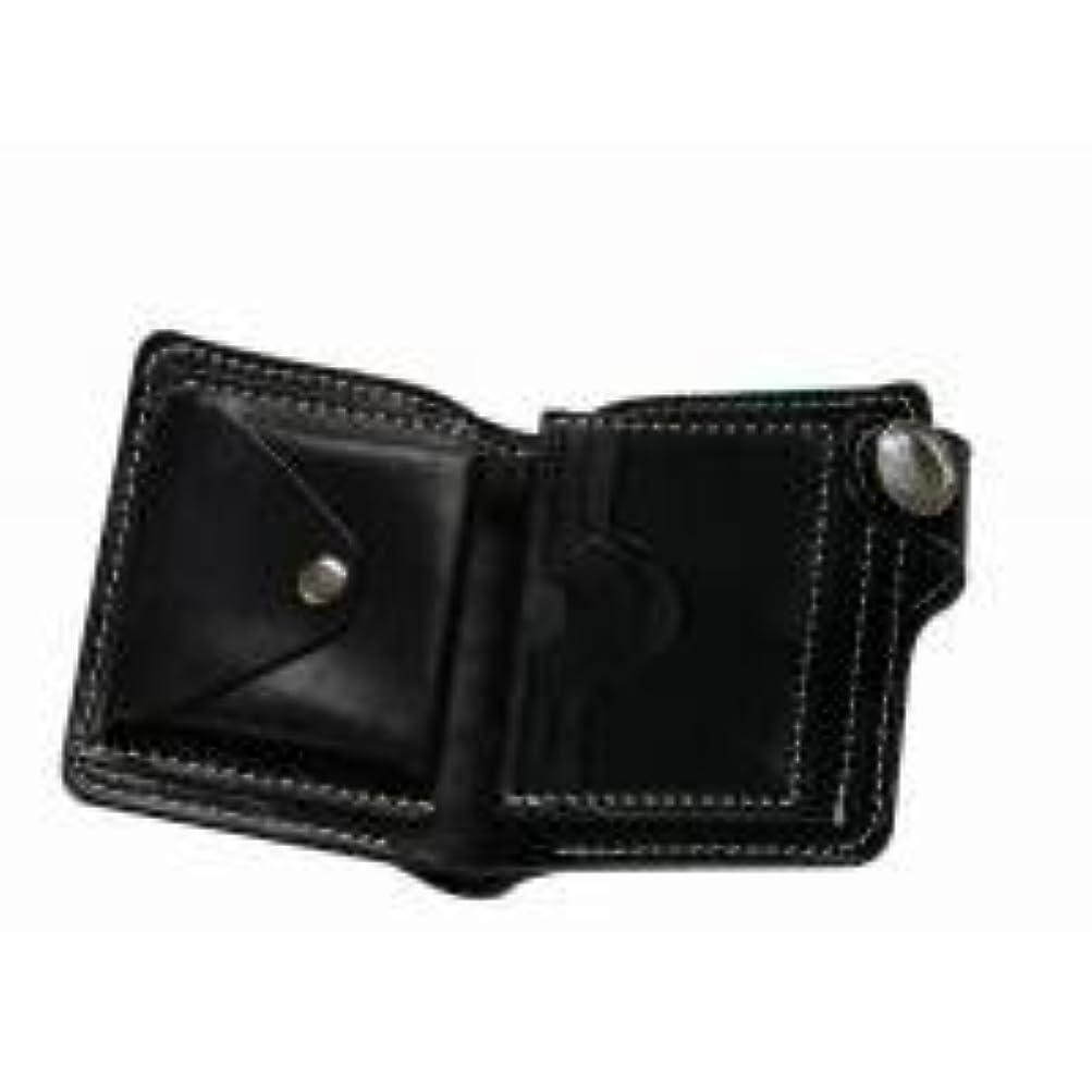 ストローククリップ慣性カード入は取り出しやすさを考慮した形状! クラフト社 革キット 角型ウォレット (黒) 14369-02 〈簡易梱包