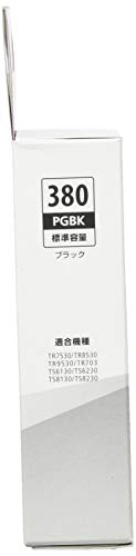 『Canon 純正 インクカートリッジ BCI-380PGBK ブラック』の2枚目の画像