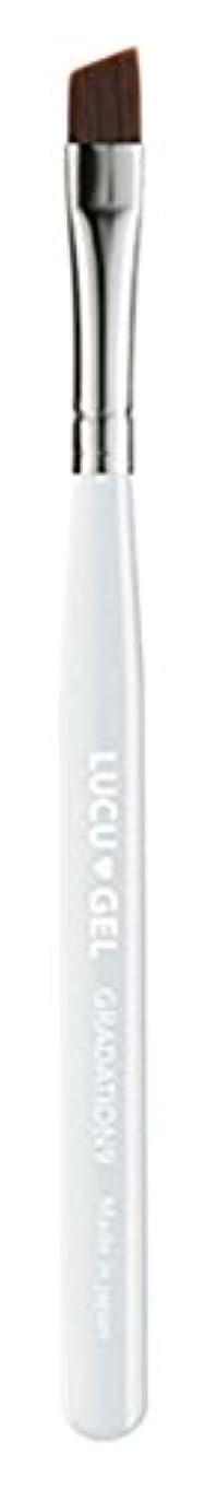 敬意を表する唇集計ルクジェル ジェルブラシ グラデーション9
