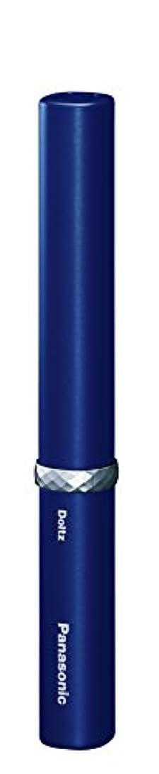 振る舞うひまわり恒久的パナソニック 電動歯ブラシ ポケットドルツ 極細毛タイプ 青 EW-DS1C-A