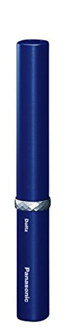 に対応する胚バドミントンパナソニック 電動歯ブラシ ポケットドルツ 極細毛タイプ 青 EW-DS1C-A