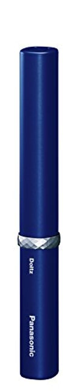 ビジュアル確認加速度パナソニック 電動歯ブラシ ポケットドルツ 極細毛タイプ 青 EW-DS1C-A