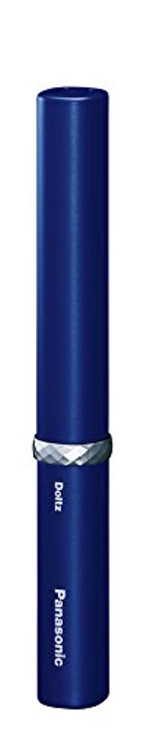 紫のチャップ高めるパナソニック 電動歯ブラシ ポケットドルツ 極細毛タイプ 青 EW-DS1C-A