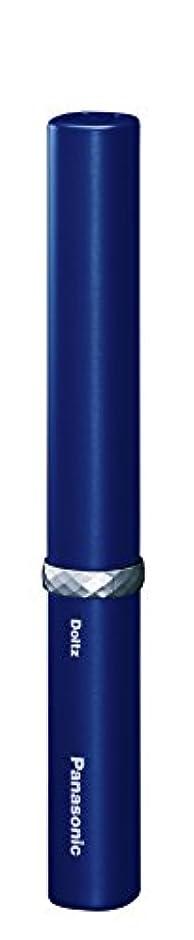 サンダース累計シェアパナソニック 電動歯ブラシ ポケットドルツ 極細毛タイプ 青 EW-DS1C-A