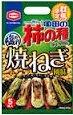 【群馬限定】 亀田製菓 亀田の柿の種 ピーナッツ入り 焼きねぎ風味 120g 5袋入