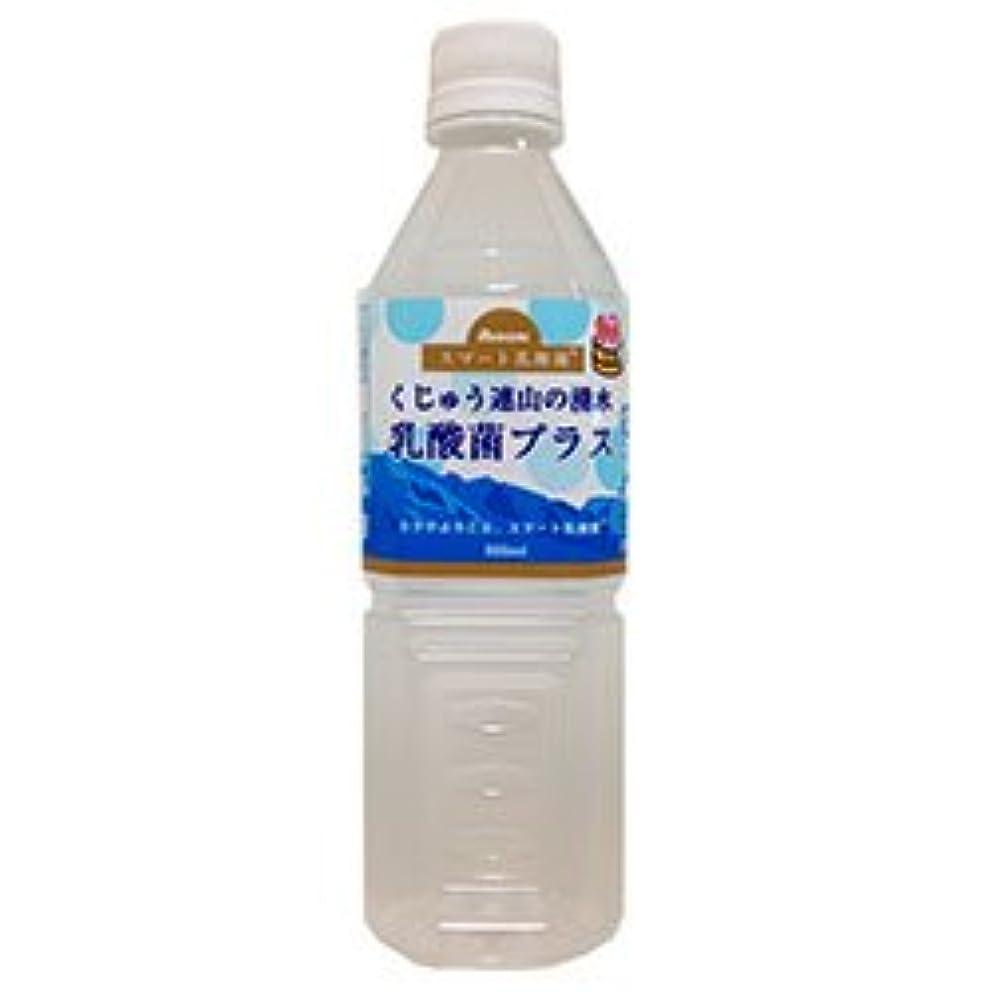 ぐるぐる禁じる不機嫌九州乳業 くじゅう連山の湧水 乳酸菌プラス 500mlペットボトル×24本入