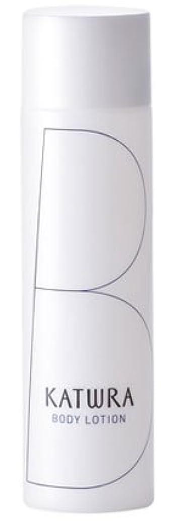 グリット誘うキウイカツウラ Aシリーズ ボディローションA(200ml)