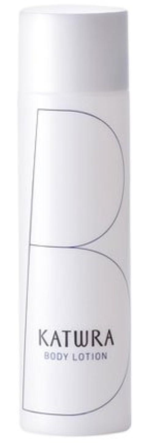 少し乱すレインコートカツウラ Aシリーズ ボディローションA(200ml)