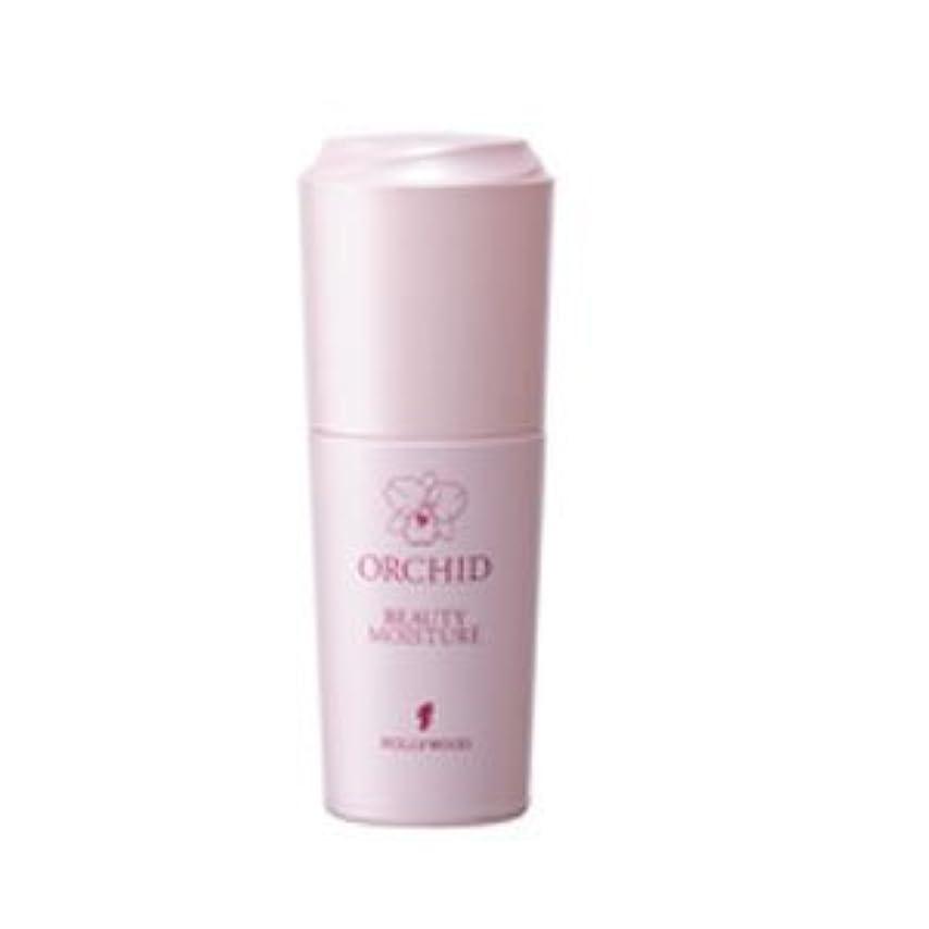 名前コンテンポラリークランシーハリウッド化粧品 オーキッド ビューティ モイスチャー 45mL