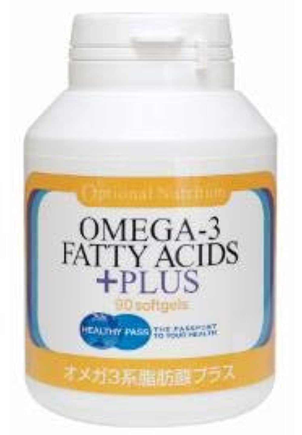 懐疑的仮称署名オメガ3系脂肪酸プラス 90カプセル