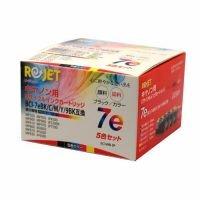 インク キャノン BCI9BK&7e シリーズ 4色BOX リサイクル