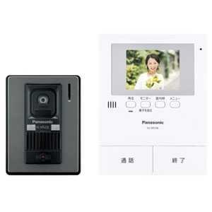 Panasonic カラーテレビドアホン VL-SV36KL...