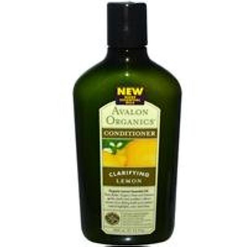 裏切り者ワット差別する[海外直送品] アバロンオーガニック(Avalon Organics)   レモン コンディショナー 325ml