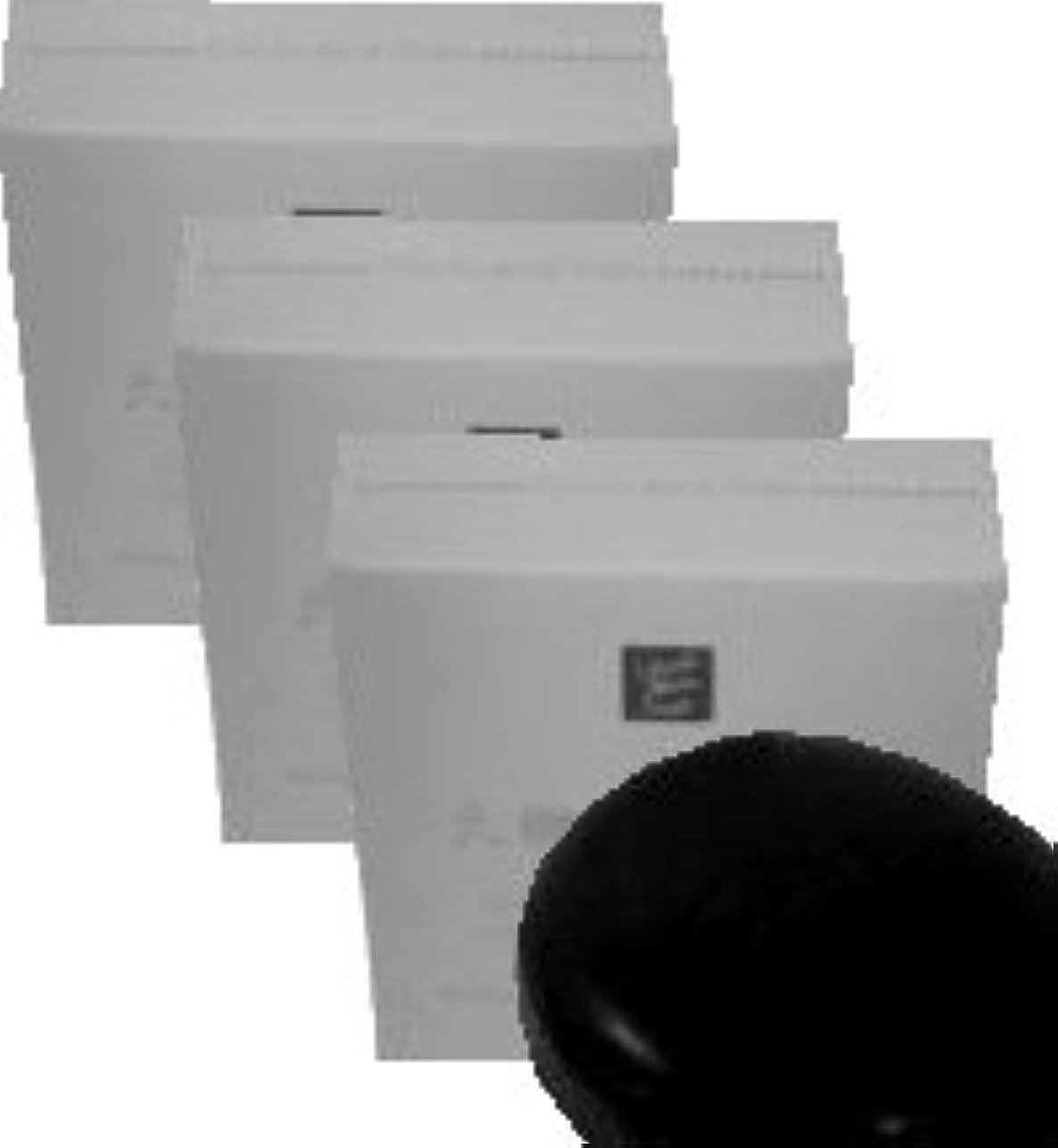 持つ電話に出る乳白大槻 彰 ソープ(炭石けん)x3個セット
