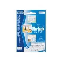 【1箱24個入り】ボスティック ブル・タック[Blu・Tack]