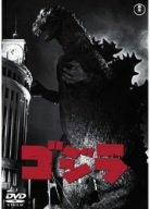 ゴジラ <昭和29年度作品> [DVD]