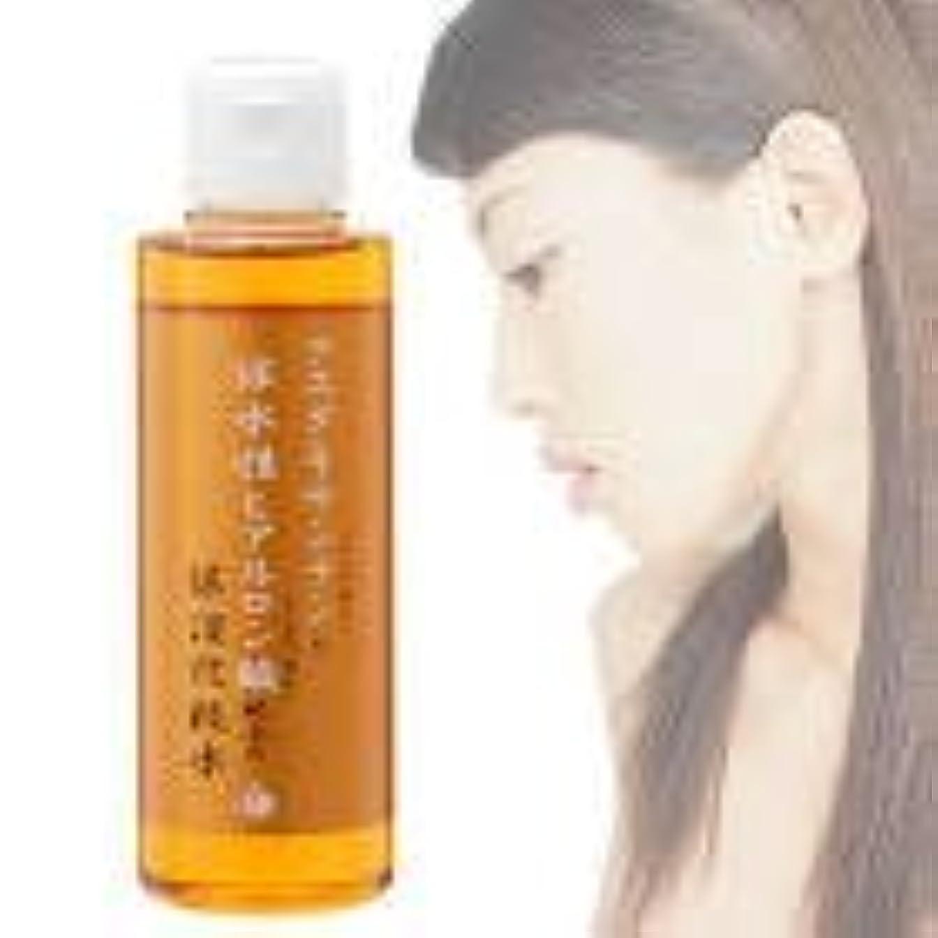 アスタキサンチンと保水性ヒアルロン酸配合化粧水