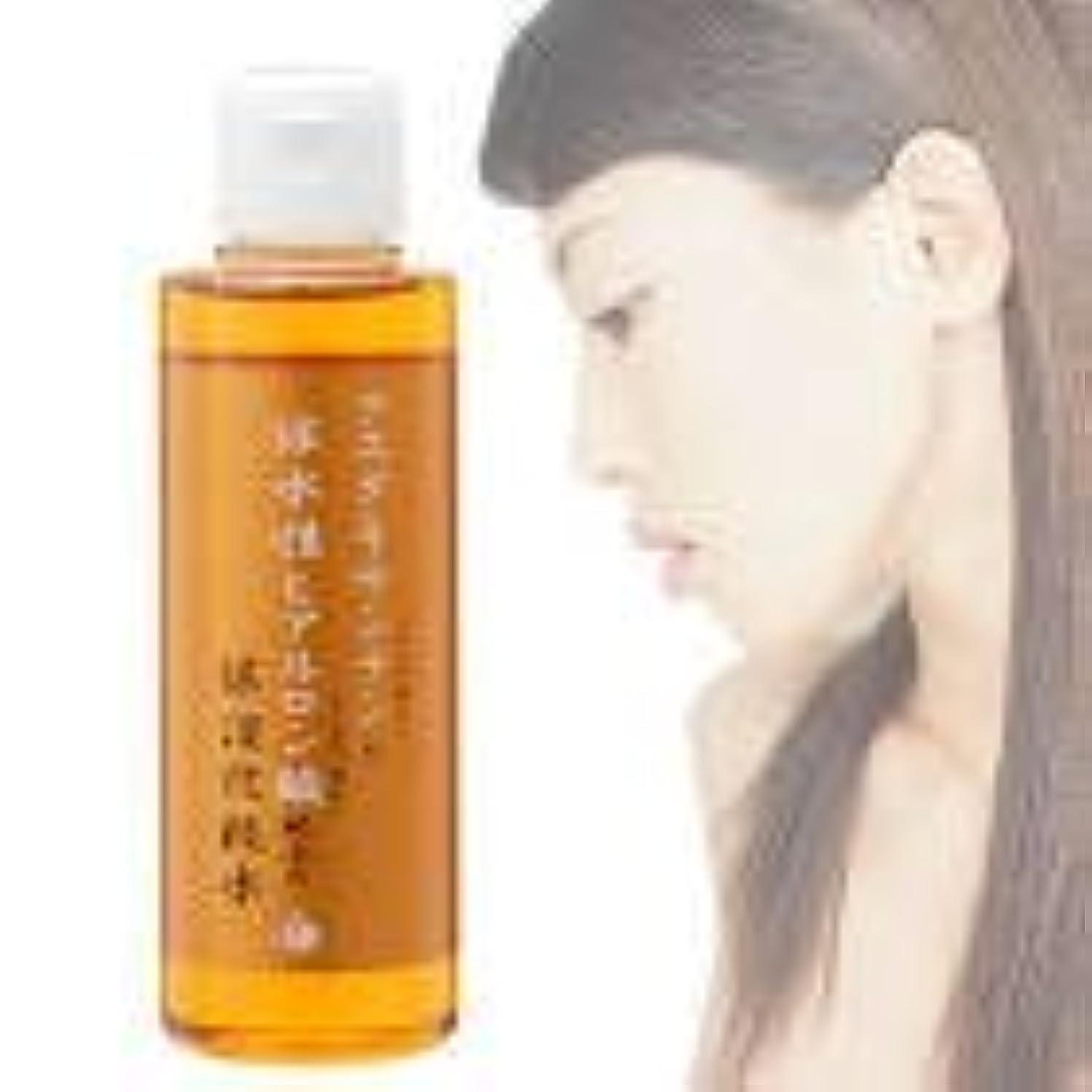 抵抗力がある禁じる横向きアスタキサンチンと保水性ヒアルロン酸配合化粧水