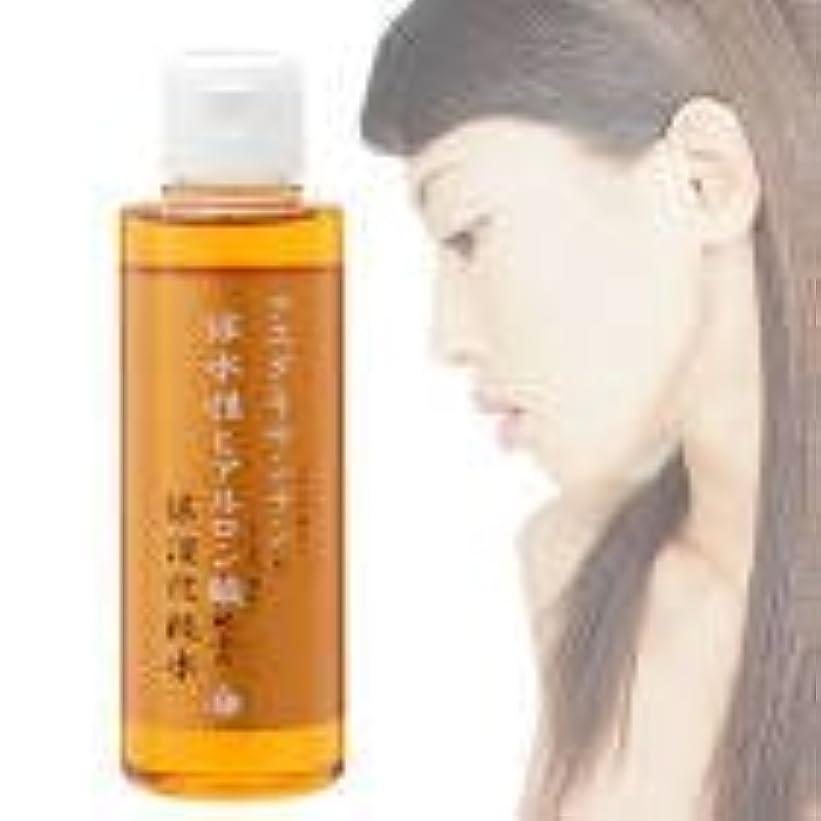 超音速識別瞑想するアスタキサンチンと保水性ヒアルロン酸配合化粧水