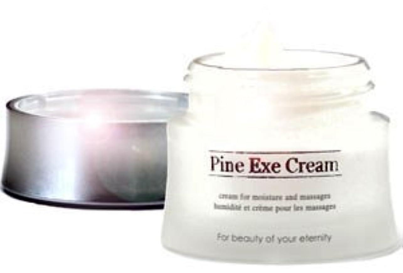 人工的な買い手断線Pine Exe Cream(パインエグゼクリーム)