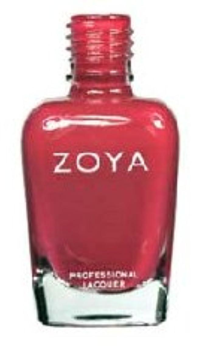 望みほこりっぽい解き明かす[Zoya] ZP423 クイン[並行輸入品][海外直送品]