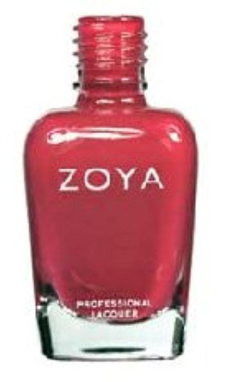 賢い銀行言い換えると[Zoya] ZP423 クイン[並行輸入品][海外直送品]