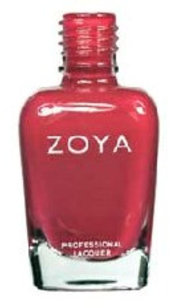 海洋金曜日鹿[Zoya] ZP423 クイン[並行輸入品][海外直送品]