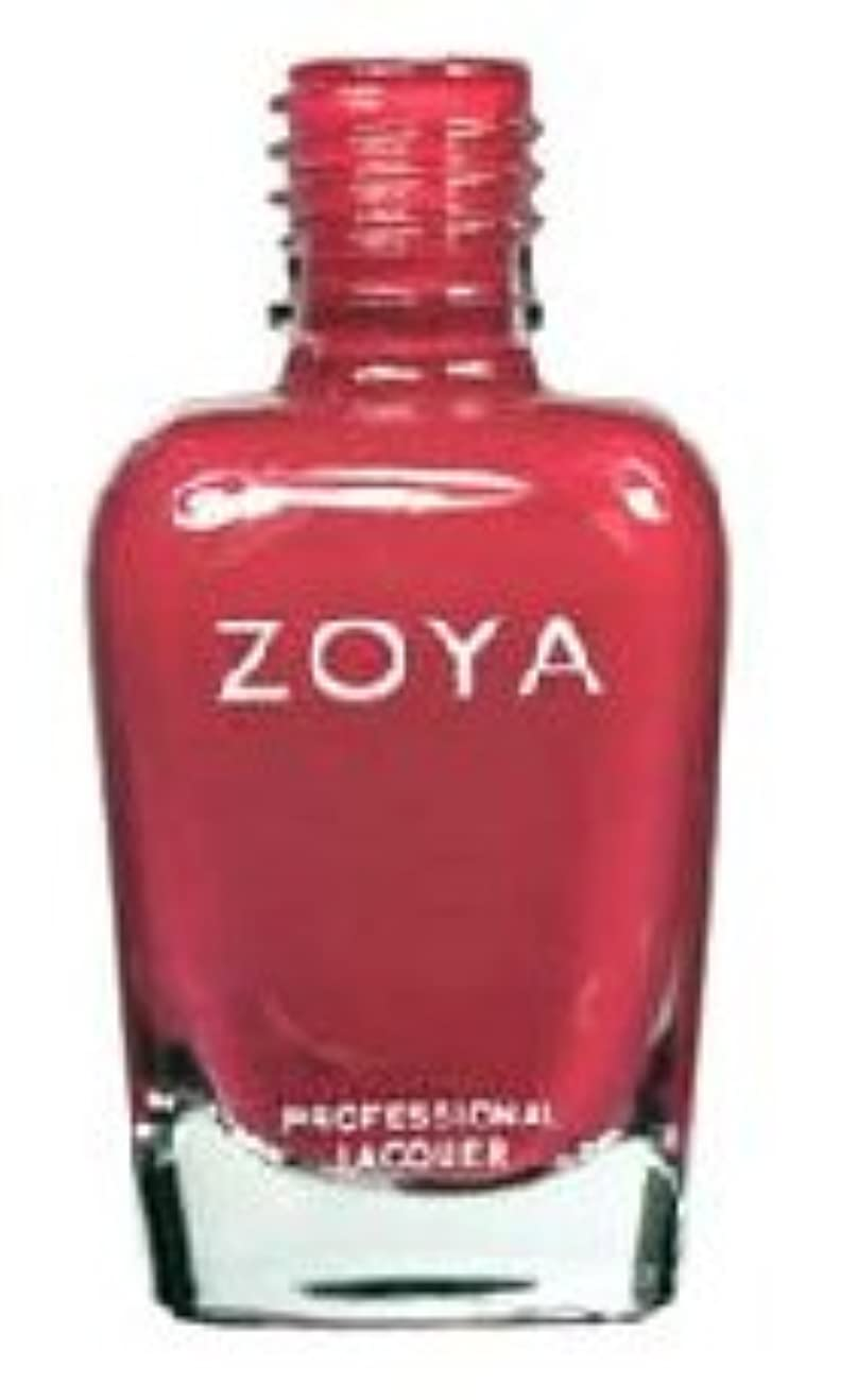 合計悩み装置[Zoya] ZP423 クイン[並行輸入品][海外直送品]