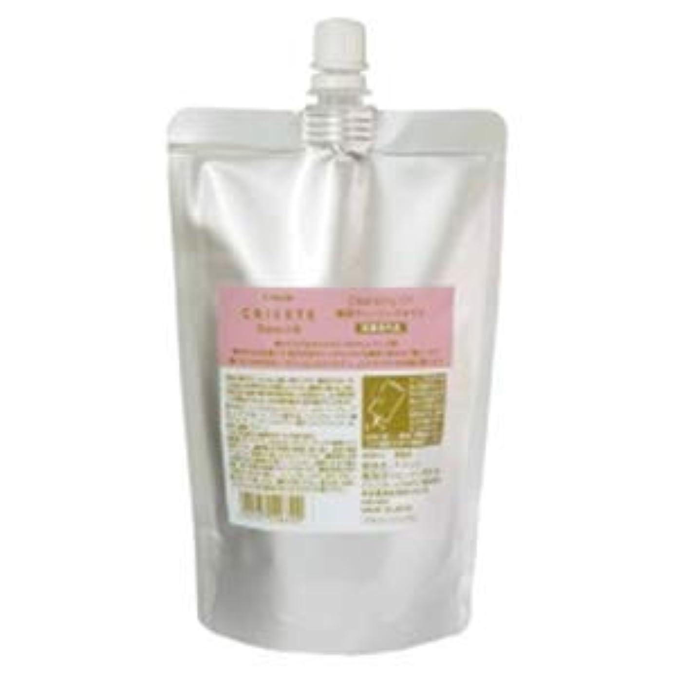 蜜小道ディスコクラシエ クリエステボーテ 薬用クレンジングオイル 200mL 詰替え用