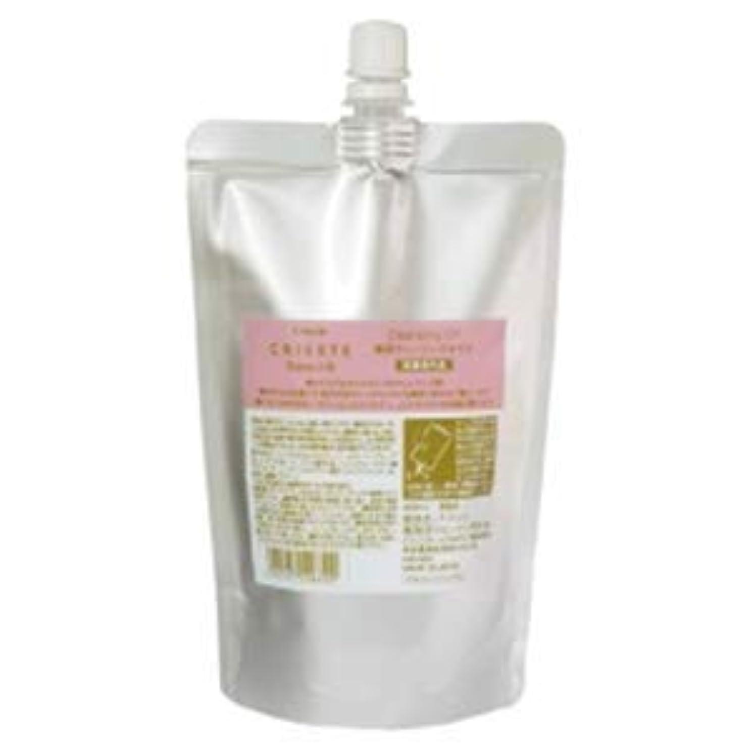 問い合わせる代わりのオーブンクラシエ クリエステボーテ 薬用クレンジングオイル 200mL 詰替え用