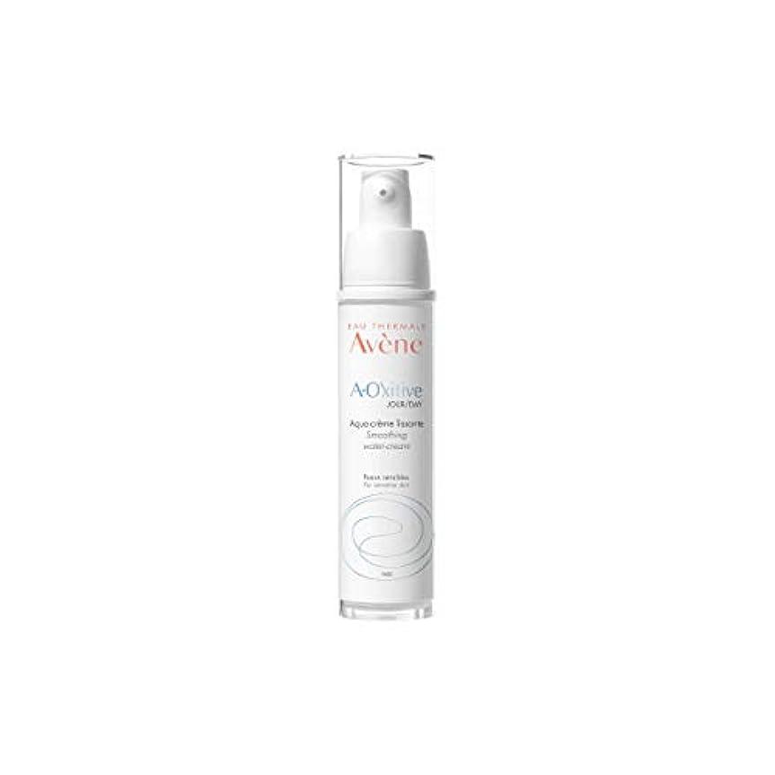 誓約流す贅沢なAvèneA-Oxitive Aqua-Soothing Cream 30 ml