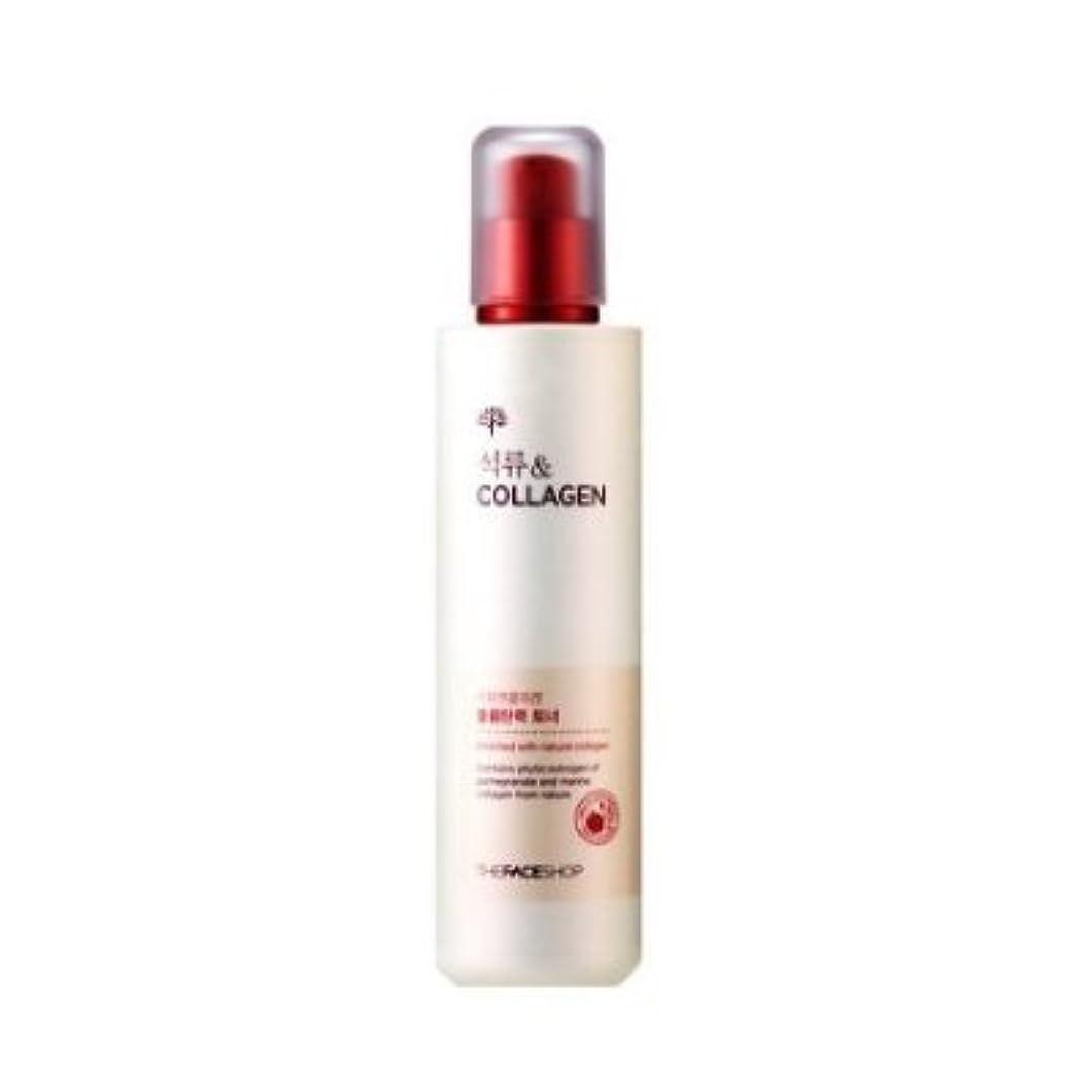 恥冒険やりがいのあるThe face Shop Pomegranate and Collagen Volume Lifting Toner 160ml